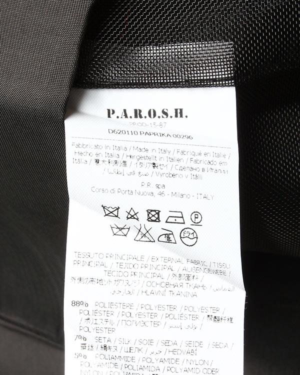 женская юбка P.A.R.O.S.H., сезон: зима 2015/16. Купить за 9900 руб. | Фото 5