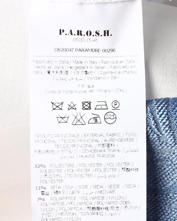 женская юбка P.A.R.O.S.H., сезон: лето 2016. Купить за 20500 руб. | Фото 5