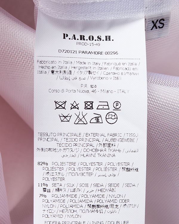 женская платье P.A.R.O.S.H., сезон: лето 2016. Купить за 24300 руб. | Фото $i