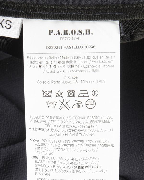 женская брюки P.A.R.O.S.H., сезон: зима 2017/18. Купить за 20000 руб.   Фото $i