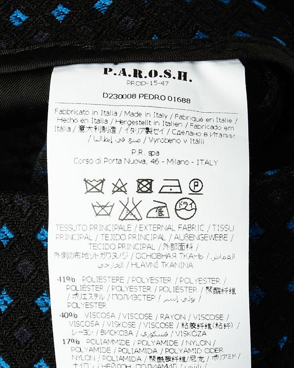женская брюки P.A.R.O.S.H., сезон: зима 2015/16. Купить за 7800 руб. | Фото $i