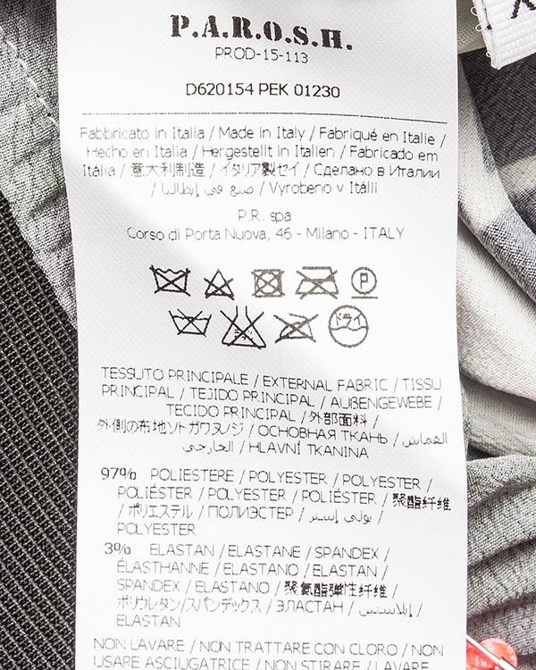 женская юбка P.A.R.O.S.H., сезон: лето 2016. Купить за 18200 руб. | Фото 5