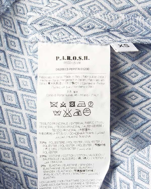 женская юбка P.A.R.O.S.H., сезон: лето 2016. Купить за 7200 руб. | Фото $i