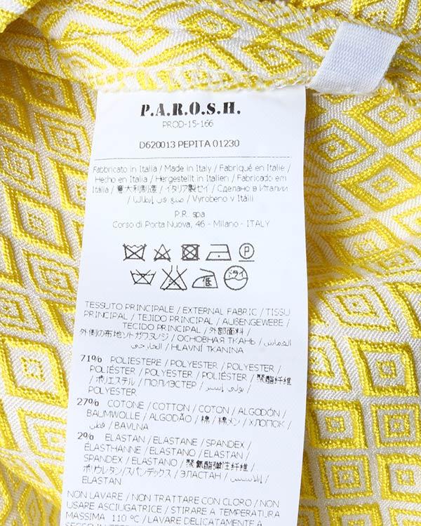 женская юбка P.A.R.O.S.H., сезон: лето 2016. Купить за 7200 руб. | Фото 5