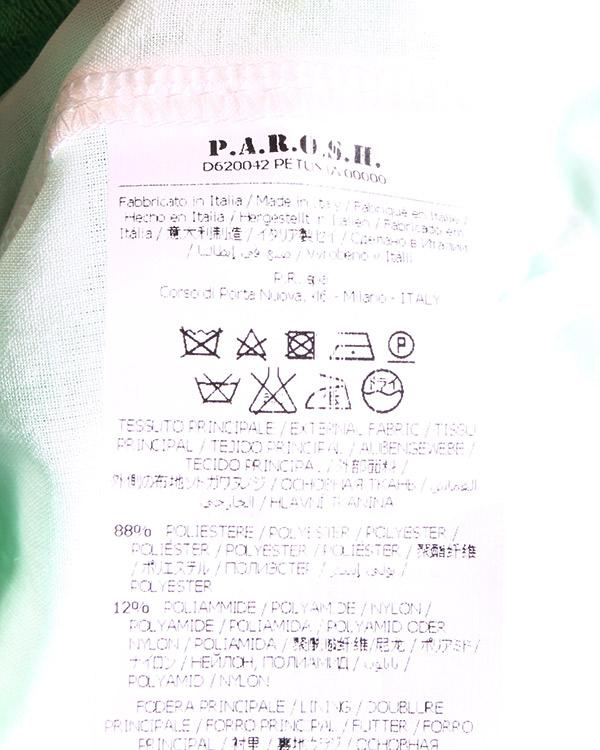женская юбка P.A.R.O.S.H., сезон: лето 2015. Купить за 10500 руб. | Фото 5