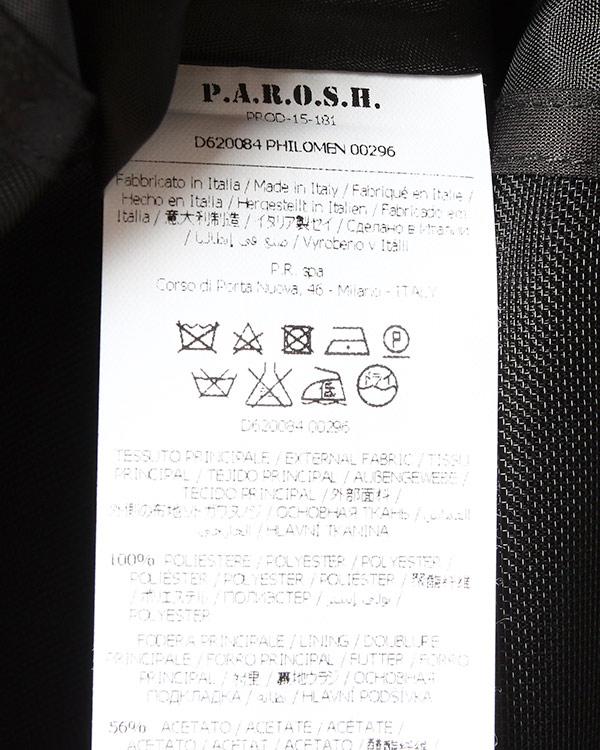 женская юбка P.A.R.O.S.H., сезон: зима 2015/16. Купить за 10900 руб. | Фото 5