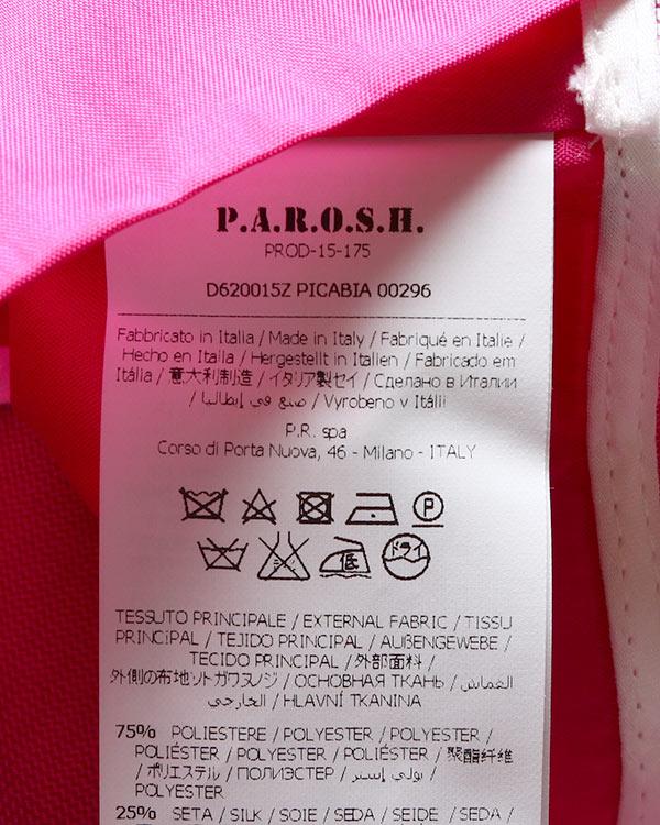 женская юбка P.A.R.O.S.H., сезон: зима 2015/16. Купить за 16500 руб. | Фото 5