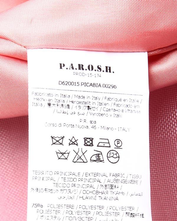 женская юбка P.A.R.O.S.H., сезон: зима 2015/16. Купить за 10300 руб. | Фото 5