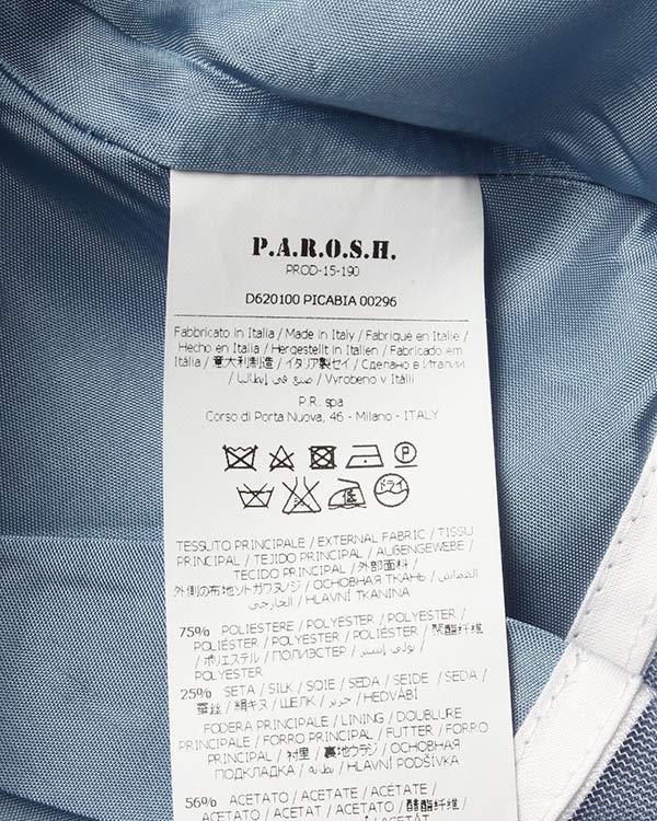 женская юбка P.A.R.O.S.H., сезон: зима 2015/16. Купить за 12300 руб. | Фото 5