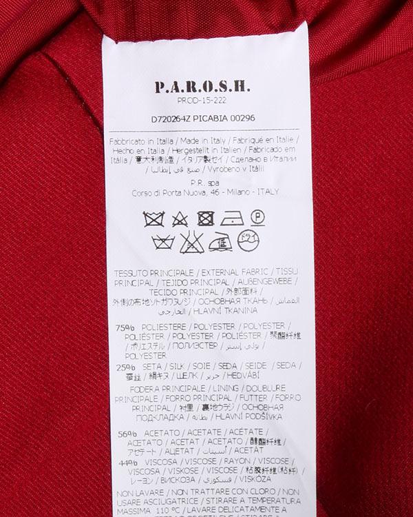 женская платье P.A.R.O.S.H., сезон: зима 2015/16. Купить за 18700 руб. | Фото 5