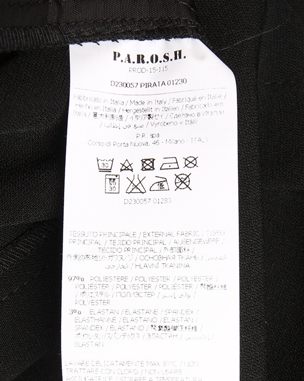женская брюки P.A.R.O.S.H., сезон: зима 2015/16. Купить за 5600 руб. | Фото 5