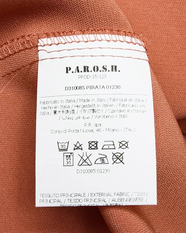 женская блуза P.A.R.O.S.H., сезон: зима 2015/16. Купить за 6300 руб. | Фото 5