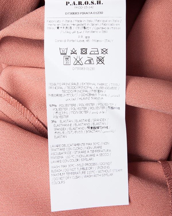 женская платье P.A.R.O.S.H., сезон: зима 2015/16. Купить за 7200 руб. | Фото $i