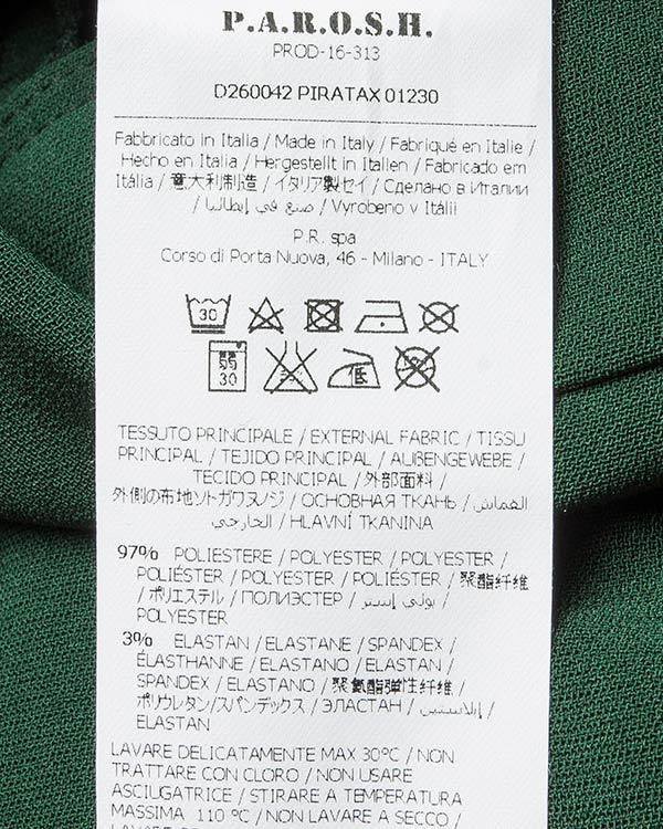 женская комбинезон P.A.R.O.S.H., сезон: зима 2016/17. Купить за 13900 руб. | Фото 5