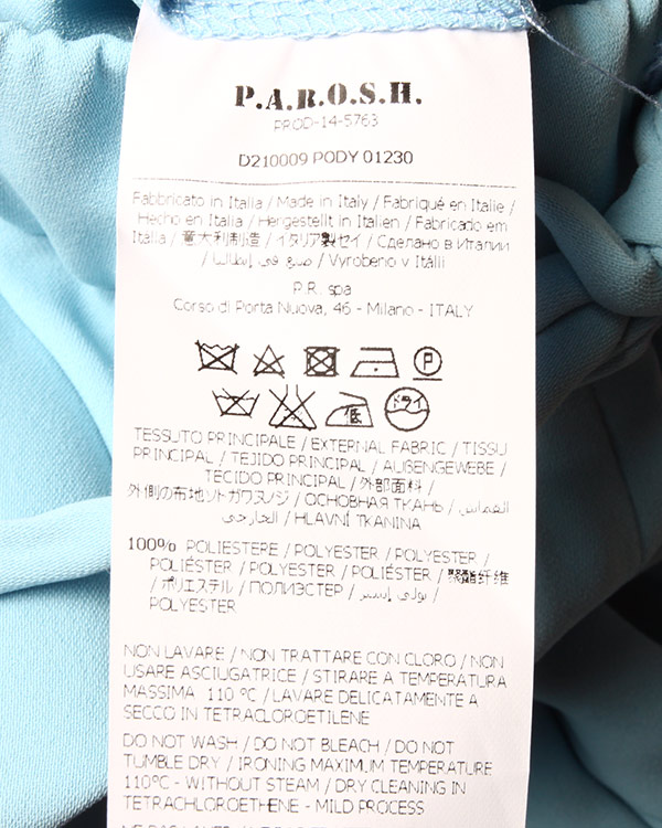 женская шорты P.A.R.O.S.H., сезон: лето 2015. Купить за 4500 руб. | Фото 5