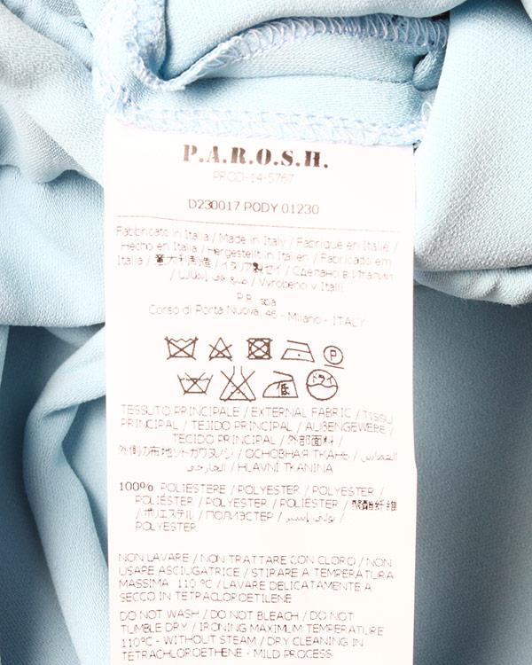 женская брюки P.A.R.O.S.H., сезон: лето 2015. Купить за 6300 руб.   Фото 5