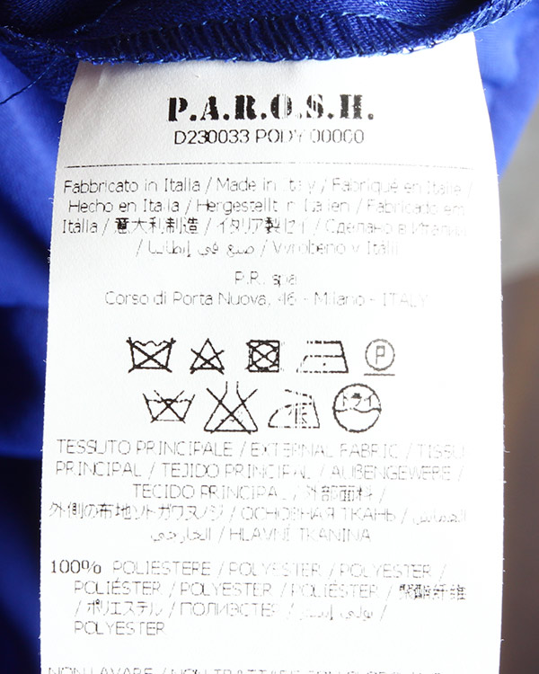 женская брюки P.A.R.O.S.H., сезон: лето 2015. Купить за 7000 руб. | Фото 5