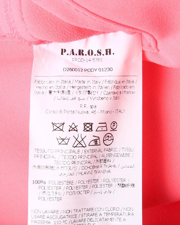 женская комбинезон P.A.R.O.S.H., сезон: лето 2015. Купить за 8300 руб. | Фото 5
