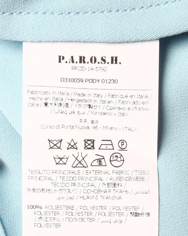 женская топ P.A.R.O.S.H., сезон: лето 2015. Купить за 6100 руб. | Фото 5