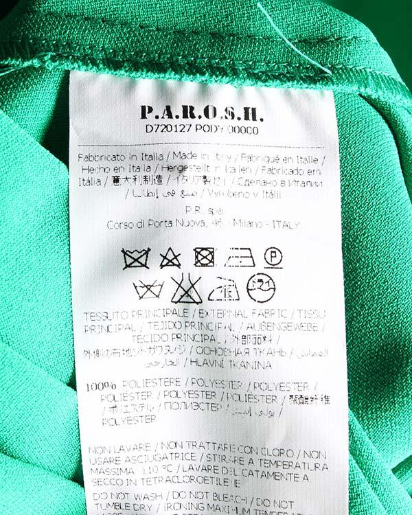 женская платье P.A.R.O.S.H., сезон: лето 2015. Купить за 8600 руб. | Фото 5