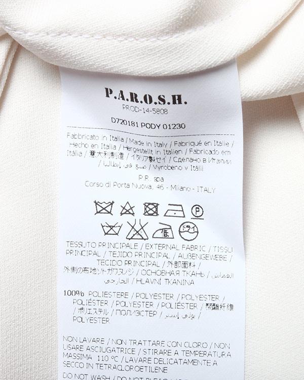 женская платье P.A.R.O.S.H., сезон: лето 2015. Купить за 8300 руб. | Фото 5