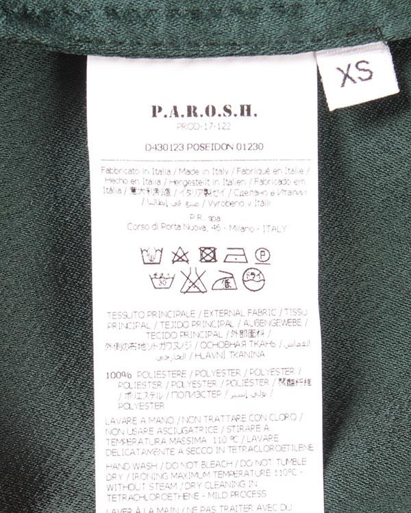женская кимоно P.A.R.O.S.H., сезон: зима 2017/18. Купить за 31400 руб. | Фото $i