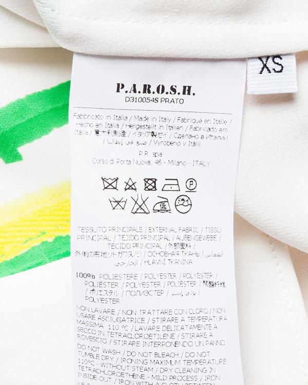 женская топ P.A.R.O.S.H., сезон: лето 2016. Купить за 8500 руб. | Фото 5