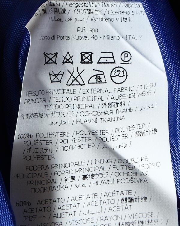 женская юбка P.A.R.O.S.H., сезон: зима 2014/15. Купить за 10200 руб. | Фото 5