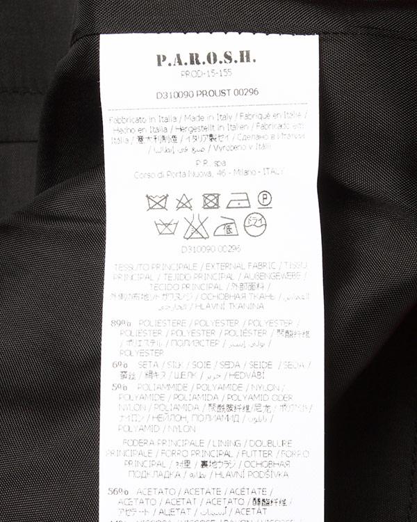 женская блуза P.A.R.O.S.H., сезон: зима 2015/16. Купить за 16700 руб. | Фото 5