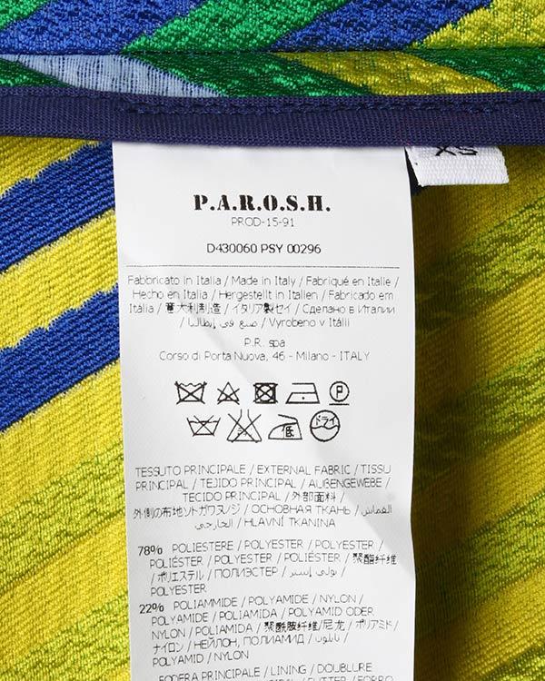 женская пальто P.A.R.O.S.H., сезон: лето 2016. Купить за 31600 руб. | Фото 5