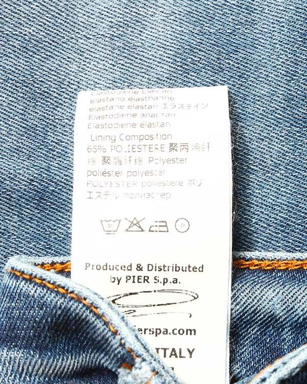 женская джинсы (+)People, сезон: лето 2015. Купить за 9100 руб. | Фото 5