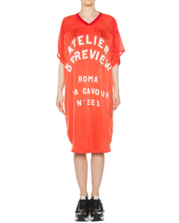 платье  артикул Q227 марки 5Preview купить за 7000 руб.