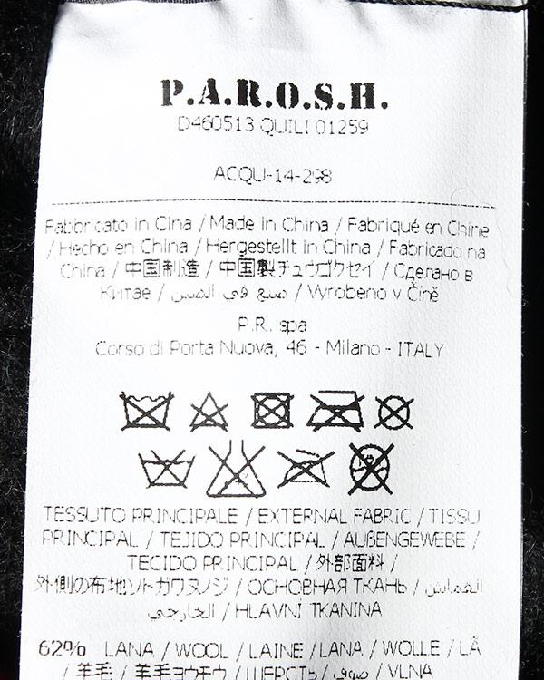 женская жакет P.A.R.O.S.H., сезон: зима 2014/15. Купить за 26500 руб. | Фото $i