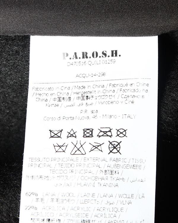 женская пальто P.A.R.O.S.H., сезон: зима 2014/15. Купить за 33200 руб. | Фото 5