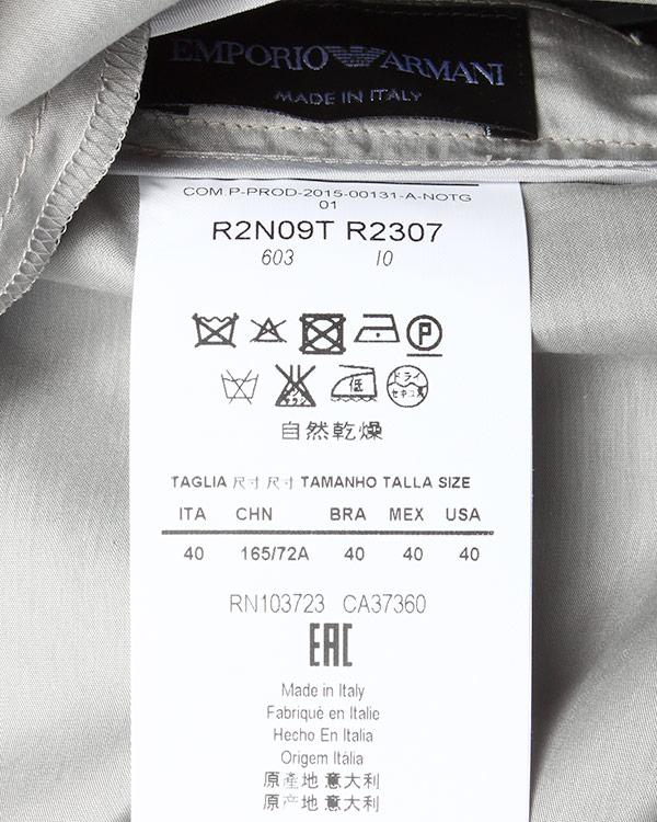 женская юбка EMPORIO ARMANI, сезон: лето 2015. Купить за 9400 руб. | Фото 5