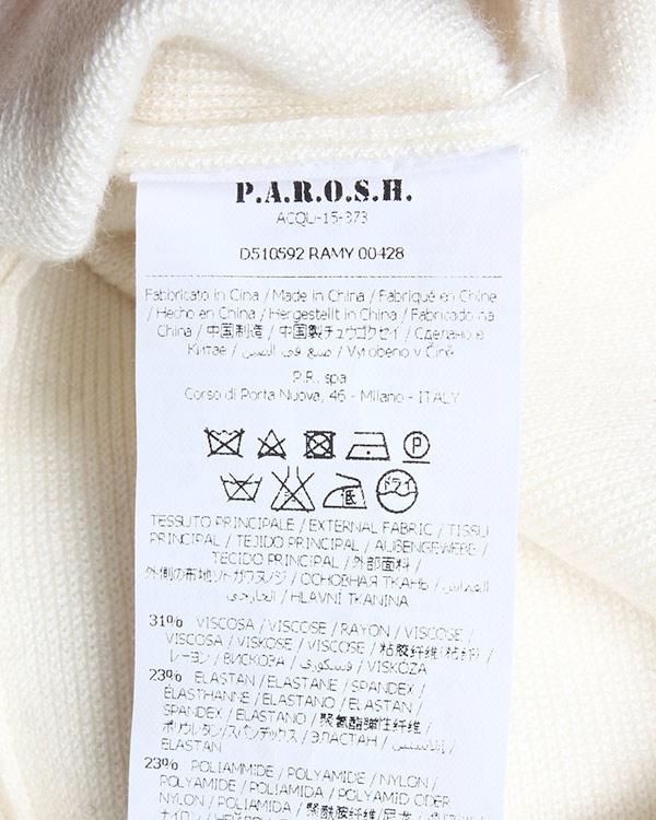 женская джемпер P.A.R.O.S.H., сезон: зима 2015/16. Купить за 6800 руб. | Фото 5