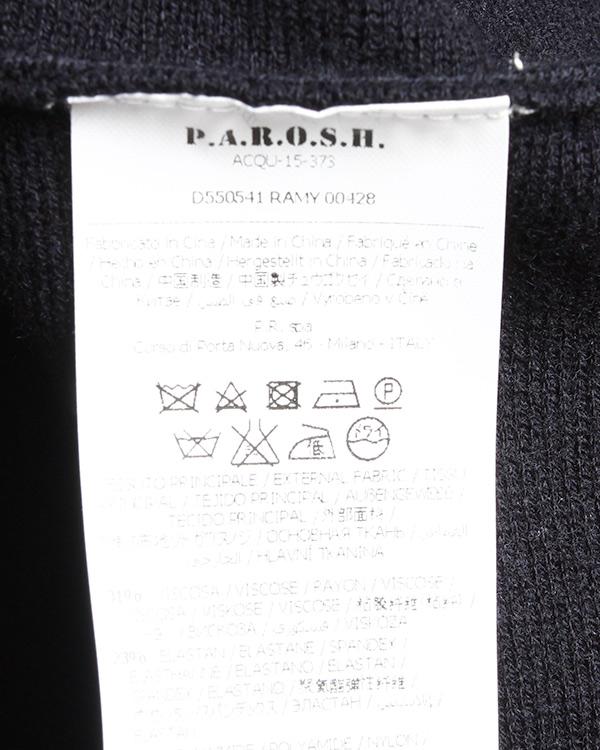 женская платье P.A.R.O.S.H., сезон: зима 2015/16. Купить за 12400 руб. | Фото $i