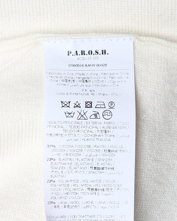 женская юбка P.A.R.O.S.H., сезон: зима 2015/16. Купить за 7300 руб. | Фото 5