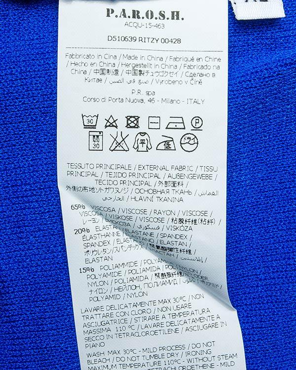 женская топ P.A.R.O.S.H., сезон: лето 2016. Купить за 4800 руб. | Фото 5