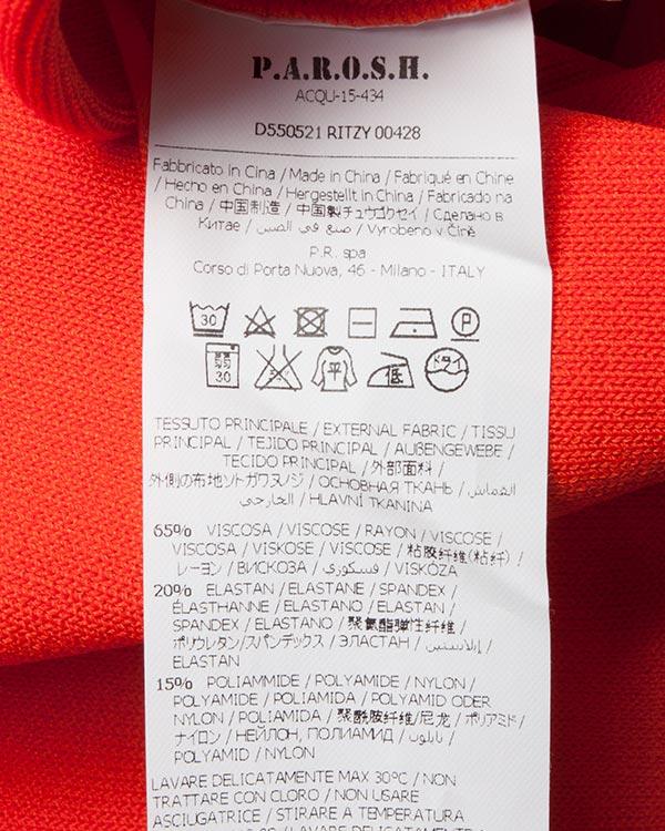 женская платье P.A.R.O.S.H., сезон: лето 2016. Купить за 12900 руб. | Фото 5