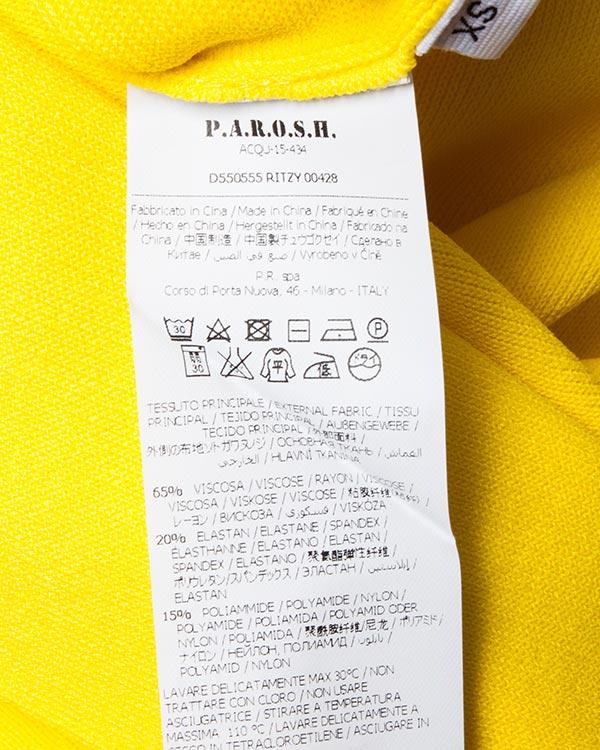 женская платье P.A.R.O.S.H., сезон: лето 2016. Купить за 13700 руб. | Фото 5
