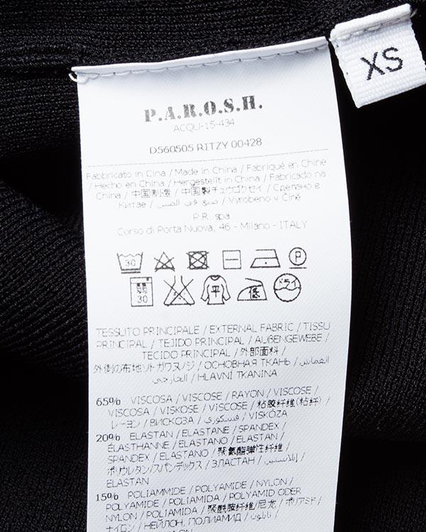 женская юбка P.A.R.O.S.H., сезон: лето 2016. Купить за 7000 руб. | Фото 5