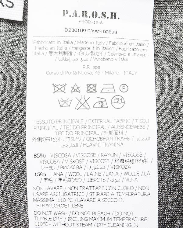 женская брюки P.A.R.O.S.H., сезон: зима 2016/17. Купить за 7300 руб. | Фото 5