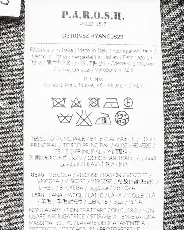 женская свитшот P.A.R.O.S.H., сезон: зима 2016/17. Купить за 10000 руб. | Фото 5