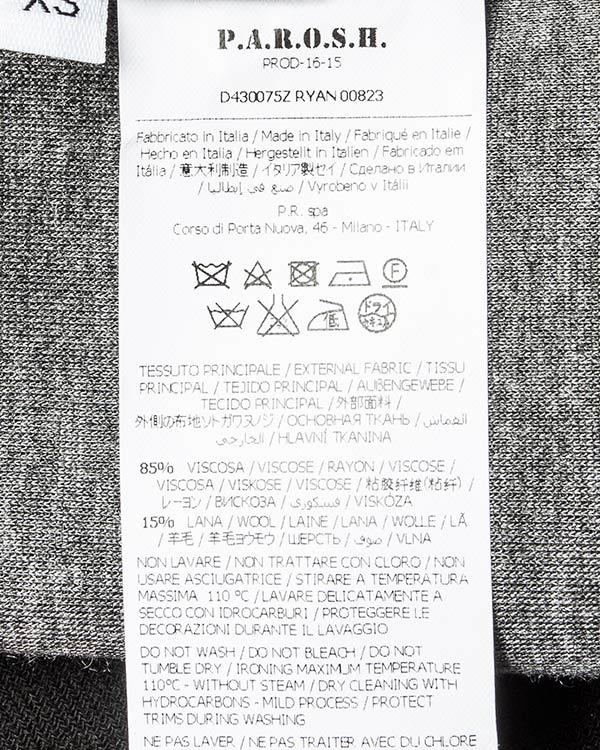 женская жакет P.A.R.O.S.H., сезон: зима 2016/17. Купить за 10900 руб. | Фото 5
