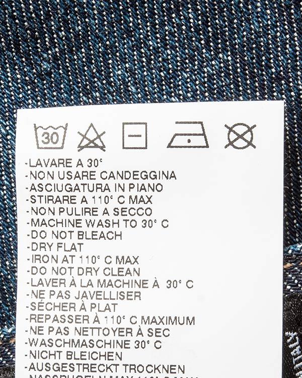 женская джинсы DSQUARED, сезон: зима 2016/17. Купить за 20000 руб. | Фото 5