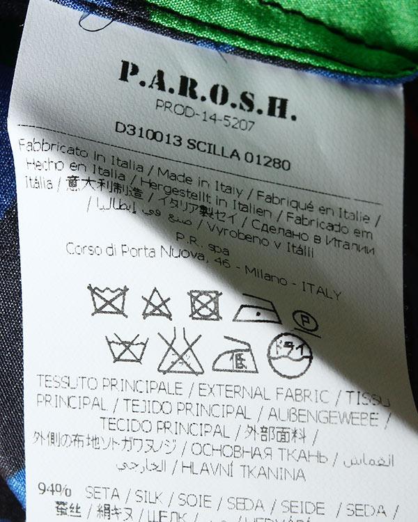 женская блуза P.A.R.O.S.H., сезон: зима 2014/15. Купить за 12300 руб. | Фото 5