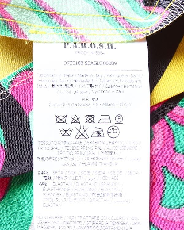женская платье P.A.R.O.S.H., сезон: лето 2015. Купить за 12600 руб.   Фото 5