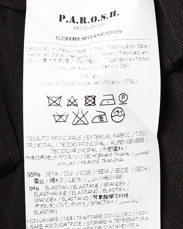 женская брюки P.A.R.O.S.H., сезон: лето 2016. Купить за 18800 руб. | Фото 5