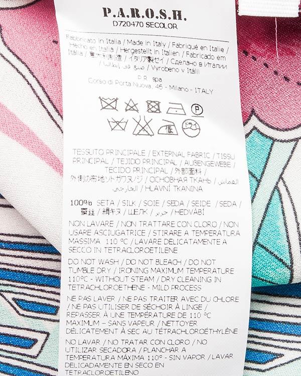 женская платье P.A.R.O.S.H., сезон: лето 2016. Купить за 59500 руб. | Фото 5